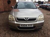2004 Vauxhall Signum 2.0 DTi 16v DIESEL Elite Low Miles Bargain