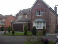1 bedroom in Foxes Meadow, Birmingham, B30
