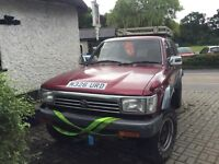 Range Rover classic + Toyota Hilux SWAP for 200tdi Land Rover