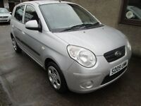 Kia Picanto 1.1 2 - ONLY 33740 MILES - BUY NOW PAY IN 6 MONTHS - (silver) 2009
