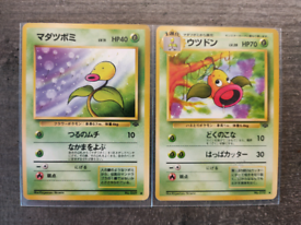 Bellsprout & Weepinbell Japanese Jungle Pokemon Cards WOTC