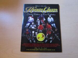 1996-1997 Hockey Greats Coin Collection – Limited Edition 1 in 1 Gatineau Ottawa / Gatineau Area image 3
