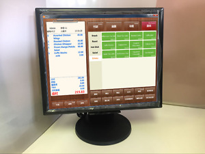 "【NEC Touch Screen】17"", Connect by USB"