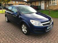 2008 Vauxhall Astra BREEZE 1.6 - 8 SERVICES STAMPS - MOT 09/2018