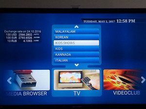 premium IPTV ($15 a month) works on all android and iptv boxes