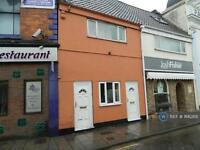 1 bedroom flat in Centre, Bridgwater, TA6 (1 bed)