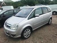 2009 (59 reg) Vauxhall Meriva 1.6 i 16v Active Plus 5dr MPV Petrol 5 Speed