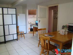 $320 /PW granny flat ashfield Ashfield Ashfield Area Preview