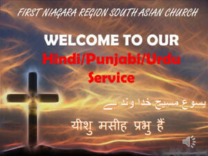 Niagara region's first Hindi, Punjabi, Urdu church
