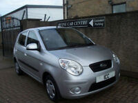09 59 KIA PICANTO 1.0 5DR ONLY 11685 MILES LOW INSURANCE £30 TAX CD LOW INS