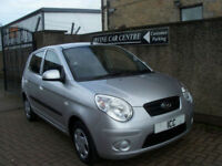 09 59 KIA PICANTO 1.0 5DR ONLY 11685 MILES LOW INSURANCE LEATHER SEATS CD PLAYER