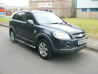 Chevrolet Captiva 2.4 ( 136ps ) LS UNBEATABLE PRICE