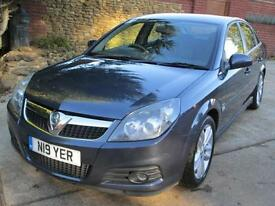 Vauxhall/Opel Vectra 1.8i VVT 2008MY SRi 75K **NOW SOLD**