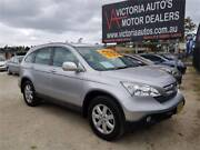 2007 Honda CR-V SUV South Nowra Nowra-Bomaderry Preview