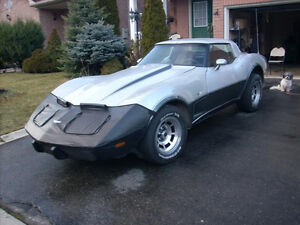 1978 Corvette 25th Anniversary Edition