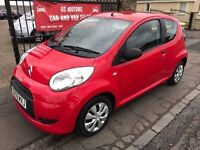 2009 (59) CITROEN C1, £20 ROAD TAX, 1 YEAR MOT, WARRANTY, NOT CORSA CLIO POLO PUNTO YARIS 107 AYGO
