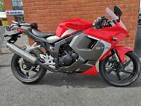 Hyosung GT125R LEANER LEGAL SPORTS BIKE 66 Plate Delivery Miles Only