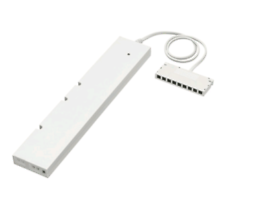 BNIB IKEA Ansluta White Transformer for OMLOP