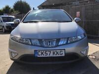 Honda Civic ES I-VTEC 5dr PETROL MANUAL 2007/57