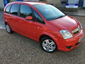 2009 '59' Vauxhall Meriva 1.4 Active. Petrol. Manual. 5 Door Family MPV. Px Swap