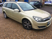2005 '55' Vauxhall Astra 1.4 SXi Estate. Petrol Manual Small Family Car. Px Swap