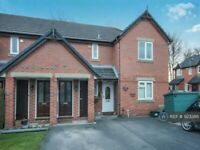 2 bedroom flat in Newry Park East, Chester, CH2 (2 bed) (#923386)
