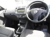 VW Tiguan S TSI BLUEMOTIONTECHNOLOGY
