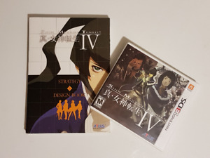 3DS and DS games Shin Megami Tensei + Trauma by ATLUS