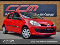Renault Clio 1.2 16v Extreme 3DR 2008 + ONLY 52,000 MILES + 12 MONTHS MOT
