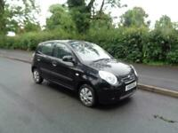 KIA PICANTO 1.0 1 5DR + 1OWNER FROM NEW + SPARE KEY + CLEAN CAR + FREE DELIVE