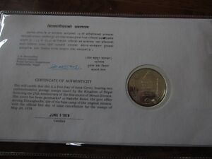 RCM COLLECTOR COIN'S Peterborough Peterborough Area image 7