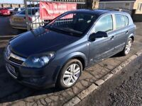2007 VAUXHALL ASTRA 1.6 TWINPORT, 1 YEAR MOT, WARRANTY, NOT FOCUS GOLF BRAVO NOTE 308