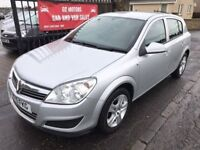 2010 VAUXHALL ASTRA 1.4 TWINPORT, 79000 MILES, WARRANTY, NOT FOCUS FIESTA POLO MEGANE 308 GOLF NOTE