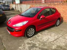 2006/56 Peugeot 207 1.4 16v 90 S 3dr h/b LOW MILEAGE ONLY 39171 MILES NOW £2495