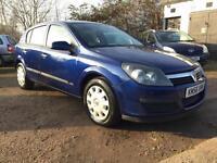 2006 Vauxhall Astra 1.7CDTi Life Half Leather 12 Months Mot