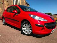 *12 MTHS WARRANTY*2 FORMER KEEPERS*ONLY 55K*2007(57)PEUGEOT 207 1.4 S 5DR*