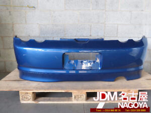 JDM Honda DC5 Type R Acura RSX Rear Bumper Cover with Lower Lip