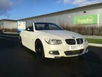 2012 BMW 320I SPORT PLUS EDITION USED CARS Convertible Petrol Manual