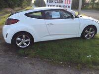 Hyundai Veloster - REDUCED FOR QUICK SALE £7500