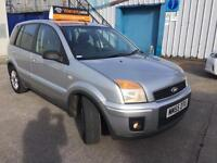 Ford Fusion 1.4 2005 (55 PLATE) Zetec Climate