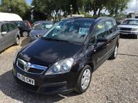 2006 VAUXHALL ZAFIRA 1.6i Life 7 SEATER 12 MONTHS MOT and WARRANTY AVAILABLE