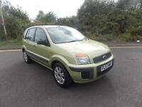 Ford Fusion 1.4 Style Climate Petrol Manual Green 2007 (57)
