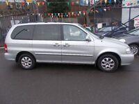 Kia Sedona 2.9 CRDi SE 5dr 7 SEATER GREAT FAMILY MPV (silver) 2005