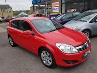 Vauxhall Astra 1.7CDTi 16v ( 100ps ) Design 5 DOOR - 2007 07-REG - 11 MONTHS MOT