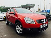 2007 Nissan Qashqai Acenta 2WD **Only 55,000 Miles - Full Service History**