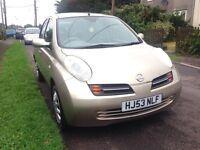 Nissan Micra £475 bargain!