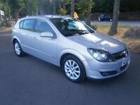 05 Vauxhall/Opel Astra 1.6 ( 103bhp ) ( Twinport ) 2005.5MY Design silver