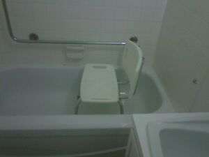 Bathtub chair in excellent condition