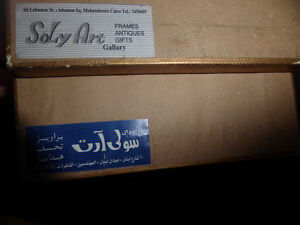 4 Small pictures from Egyptian Gallery $ 20 EACH Kitchener / Waterloo Kitchener Area image 2