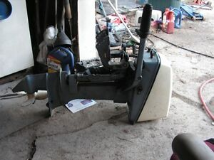 7.5 hp outboard eng